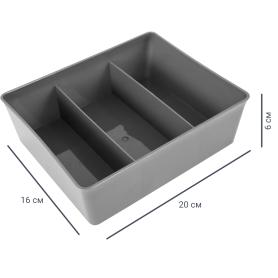 Лоток 20x12x6 мм, пластик, цвет серый