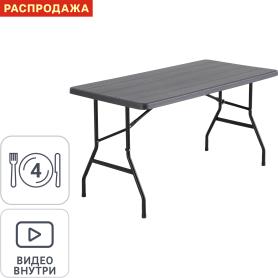 Стол садовый складной 137x70x74 см, сталь/пластик