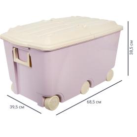 Ящик для игрушек 685х395х385 мм 66,5 л, цвет розовый