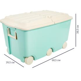 Ящик для игрушек 685х395х385 мм 66,5 л, цвет зелёный