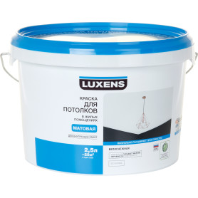 Краска для потолков Luxens цвет белый 2.5 л
