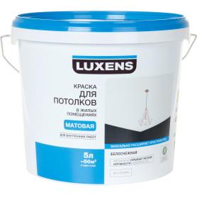 Краска для потолка Luxens матовая цвет белый 5 л