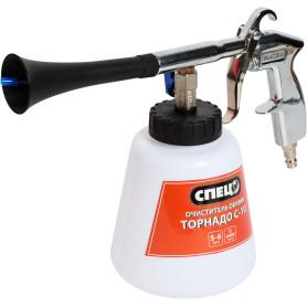 Очиститель обивки Спец Торнадо С-10