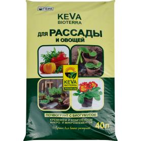 Грунт для рассады и овощей Keva Bioterra 40 л