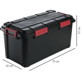 Ящик повышенной надежности Outback 80 л, цвет чёрный