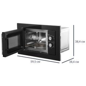 Микроволновая печь встраиваемая ORE MWA20B, цвет чёрный