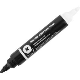 Маркер перманентный белый/черный 2 мм Спец