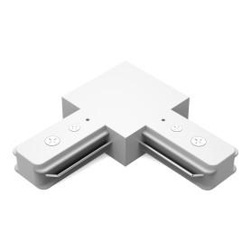 Коннектор для соединения трековых шинопроводов Gauss L-образный, цвет белый