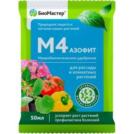 БиоМастерМ4 50 мл