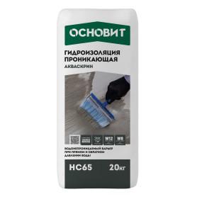 Гидроизоляция Основит акваскрин HC65 20 кг