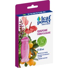 Удобрение Фертика LeafPower универсал 3х30 мл