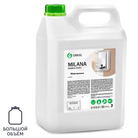 Жидкое крем-мыло Grass Milana жемчужное 5 кг