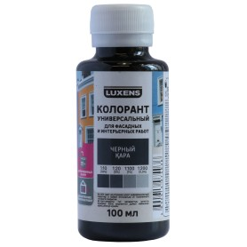 Колорант Luxens 0.1 л цвет черный