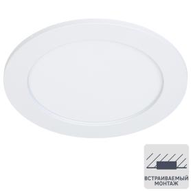 Светильник точечный светодиодный встраиваемый, 9 м², холодный белый свет, цвет белый