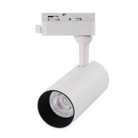 Трековый светильник светодиодный «Regulus» 13 Вт, 3 м², цвет белый