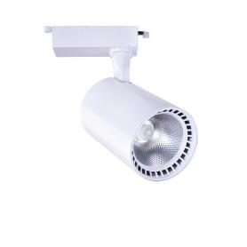 Трековый светильник светодиодный Piccolo 30 Вт, цвет белый