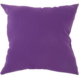 Подушка «Радуга» 40х40 см цвет сиреневый