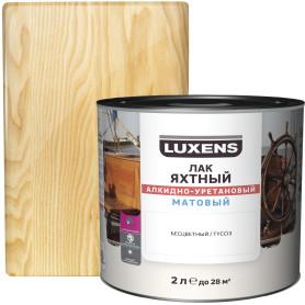 Лак яхтный Luxens 2 л матовый