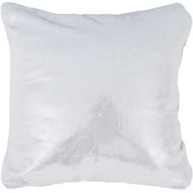 Подушка Kirat Chuli 40x40 см цвет серый