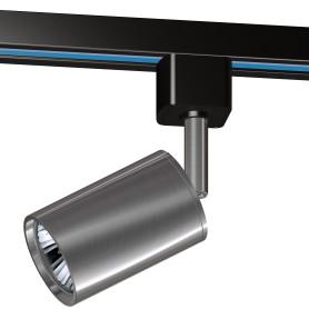 Трековый светильник со сменной лампой TR13 35 Вт, 1.75 м², цвет сатинированный никель