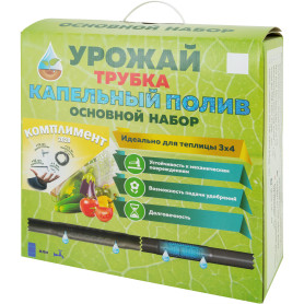 Комплект для капельного полива «Урожай-капельная трубка» для теплицы 3x4 м. Основной.