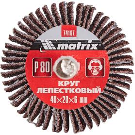 Круг лепестковый Matrix P80, 40х20х6 мм