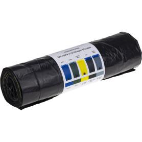 Мешки для мусора 160 л с завязками, цвет чёрный, 10 шт.