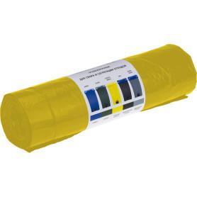 Мешки для мусора 160 л с завязками, цвет жёлтый, 10 шт.