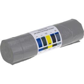 Мешки для мусора 160 л с завязками, цвет серый, 10 шт.