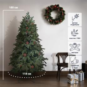Ель новогодняя искусственная «Сказочная» 180 см