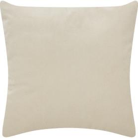Подушка Dubbo 40x40 см цвет серо-бежевый
