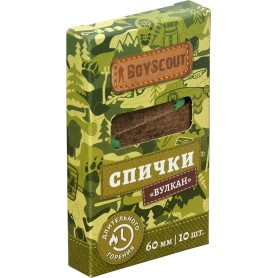 Спички Boyscout «Вулкан» 60 мм, 10 шт.