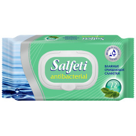 Салфетки влажные антибактериальные, 72 шт.