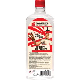 Жидкость для розжига Союзгриль 1 л