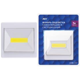 Светодиодный фонарь-подсветка Pushlight 3 Вт на батарейках