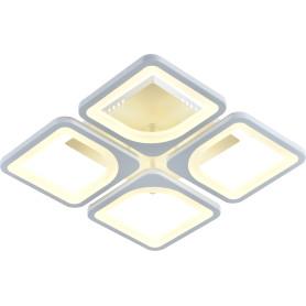 Люстра потолочная светодиодная Escada 10220/4 с пультом управления, 17 м², регулируемый белый свет, цвет белый