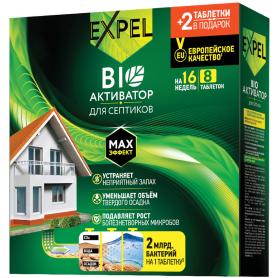 Биоактиватор для септиков Expel 8 таблеток