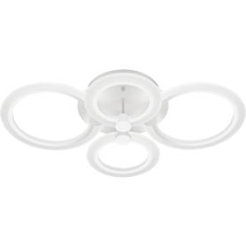 Люстра потолочная светодиодная круглая 02 с пультом управления, 30 м², регулируемый белый свет, цвет белый