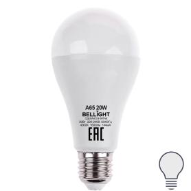 Лампа светодиодная Е27 220 В 20 Вт груша матовая 1600 лм, нейтральный белый свет