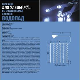 Электрогирлянда наружная Balance «Занавес» 2 м 400 LED холодный белый IP44