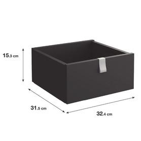Ящик выдвижной SPACEO KUB 32.4x15.2x31.5 см, цвет графит