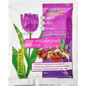 Биопрепарат для луковичных 50 г