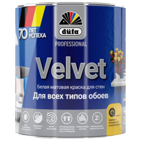 Краска для обоев Dufa Pro Velvet база 1 0.9 л
