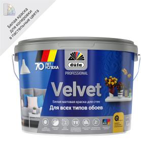 Краска для обоев Dufa Pro Velvet база 1 10 л цвет белый