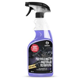 Полироль-очиститель пластика Grass Matte 0.6 л