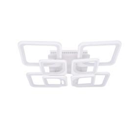 Люстра потолочная 10220/8Led с пультом управления, 40 м², 18000 лм, регулируемый белый свет, цвет белый