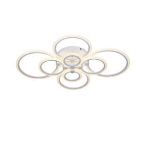 Люстра потолочная светодиодная Orbitа 10224/8 с пультом управления, 40 м², регулируемый белый свет, цвет белый