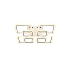 Люстра потолочная светодиодная Escada 10219/8 с пультом управления, 40 м², регулируемый белый свет, цвет белый