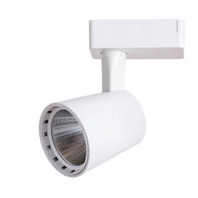 Трековый светильник светодиодный Arte Lamp Vigile A1620PL-1WH 4000K 15W цвет белый