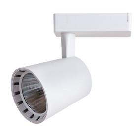 Трековый светильник светодиодный Arte Lamp Atillo A2324PL-1WH 4000K 24W цвет белый
